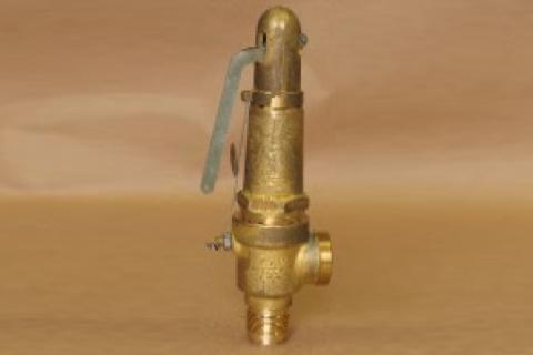 Предохранительный клапан 17Б5БК