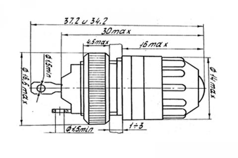 Фонарь сигнальный ФРМ 2