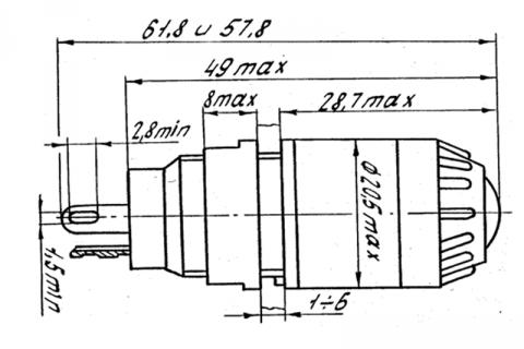 Фонарь сигнальный ФШМ 2